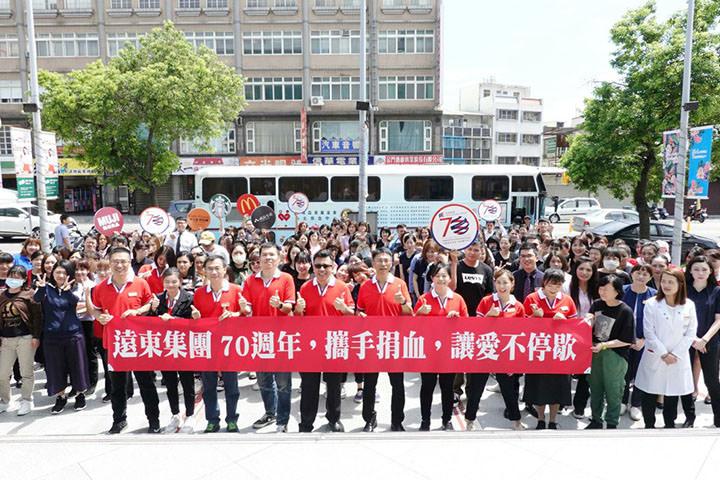 百位櫃姐捐出熱血!歡慶遠東集團七十周年